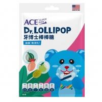 ACE SUPER KIDS-牙博士棒棒糖(西瓜+青蘋果)【活動優惠:即日起至110.10.31】