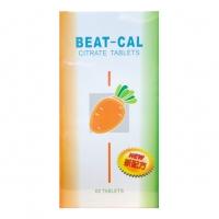亞米-胡蘿蔔素檸檬酸鈣錠