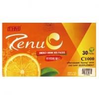 柑橘能量C
