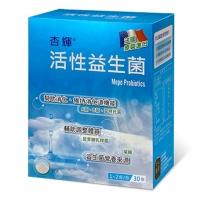 杏輝-活性益生菌