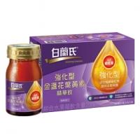 白蘭氏-強化型金盞花葉黃素精華飲