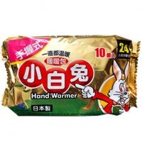 金喜-小白兔手握式暖暖包(日本製)