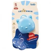培寶-矽鑽安撫拇指型奶嘴(藍-附蓋-S)