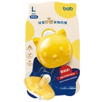 培寶-矽鑽安撫標準型奶嘴(橘黃-附蓋-L)