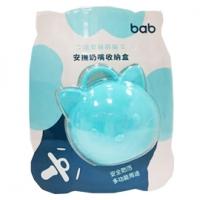 培寶-萌萌貓安撫奶嘴收納盒(藍)