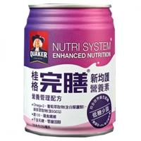 桂格完膳營養素-新均護(營養管理配方-低糖)