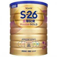 S-26金學兒樂#4(大瓶-GOLD)