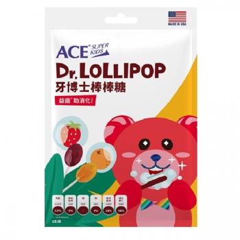 ACE SUPER KIDS-牙博士棒棒糖(草莓+柳橙)【活動優惠:即日起至110.10.31】