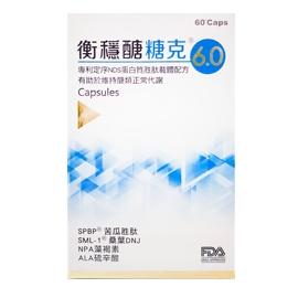 衡穩醣-醣克6.0配方膠囊