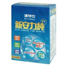 Dr's Choice達特仕-新安力純EX精純魚油
