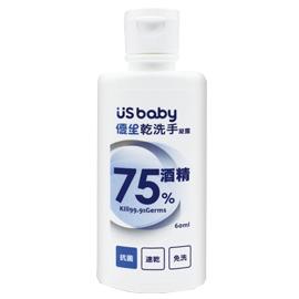 優生-75%酒精乾洗手凝露