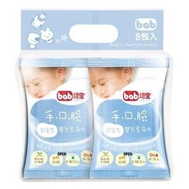 培寶-手口臉用嬰兒柔濕巾