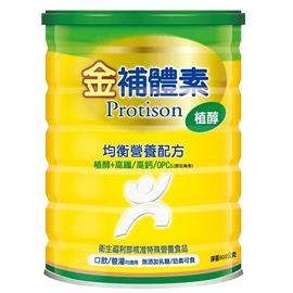 金補體素(植醇均衡配方)