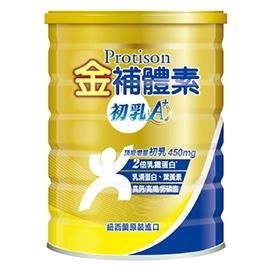 金補體素(初乳A+)