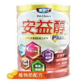 Dr's Choice達特仕-安益醇(新配方)