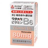 人生製藥-渡邊維他命B6膜衣錠