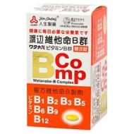人生製藥-渡邊維他命B群膜衣錠