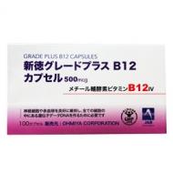 新德能B12膠囊