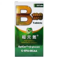 超元氣B100強化配方錠