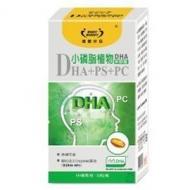 健康伴侶-小磷脂植物DHA軟膠囊