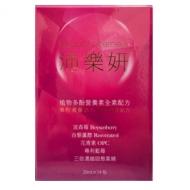 沛樂妍-100%全素濃縮補精