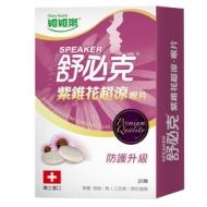 維維樂-舒必克紫錐花超涼喉片