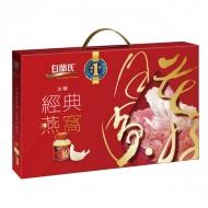 白蘭氏-冰糖燕窩禮盒