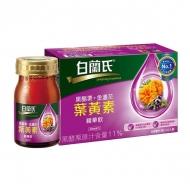 白蘭氏-黑醋栗+金盞花葉黃素精華飲(小)
