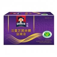 桂格-活靈芝滋補液