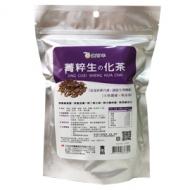 健百年-菁粹生化茶