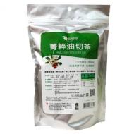 健百年-菁粹油切茶