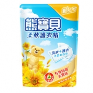 熊寶貝-柔軟護衣精補充包(陽光馨香)