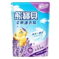 熊寶貝-柔軟護衣精補充包(舒恬薰衣草)