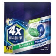 白蘭-4X酵素極淨洗衣球補充包(除菌淨味)