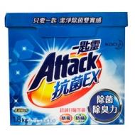 一匙靈-抗菌EX洗衣粉