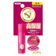 日本高保濕超潤唇膏(敏感唇)