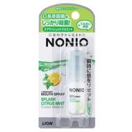 日本獅王-NONIO終結口氣噴劑(澄橘薄荷)
