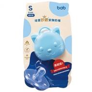 培寶-矽鑽安撫標準型奶嘴(藍-附蓋-S)