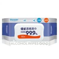 優生-超厚型酒精濕巾