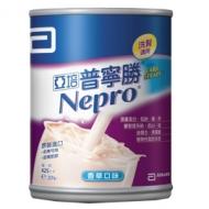 亞培-普寧勝(洗腎病患專用營養品)