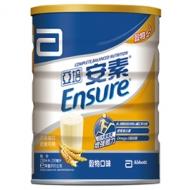 亞培-安素優能基營養配方(穀物口味)