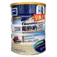 亞培-葡勝納粉3重強護粉狀配方
