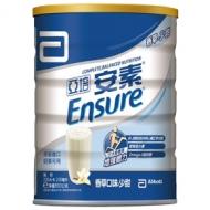亞培-安素優能基營養配方(香草少甜口味)