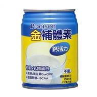金補體素鈣活力(不甜)