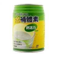 金補體素鈣活力(香草)
