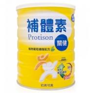 補體素-關健植物葡萄糖胺配方奶粉