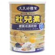 壯兒素-體質成長奶粉(核桃油)