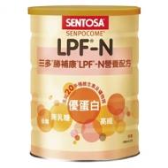 三多-勝補康LPF-N營養配方(優蛋白)