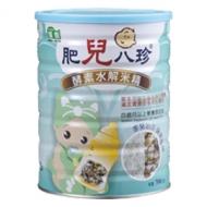 肥兒八珍-酵素水解米精