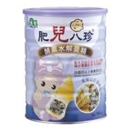 肥兒八珍-酵素水解麥精